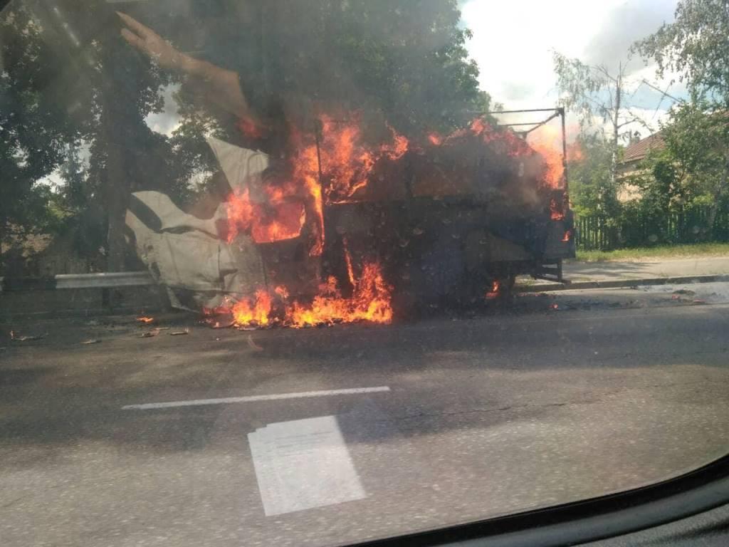 Причины возгорания будут устанавливать специалисты