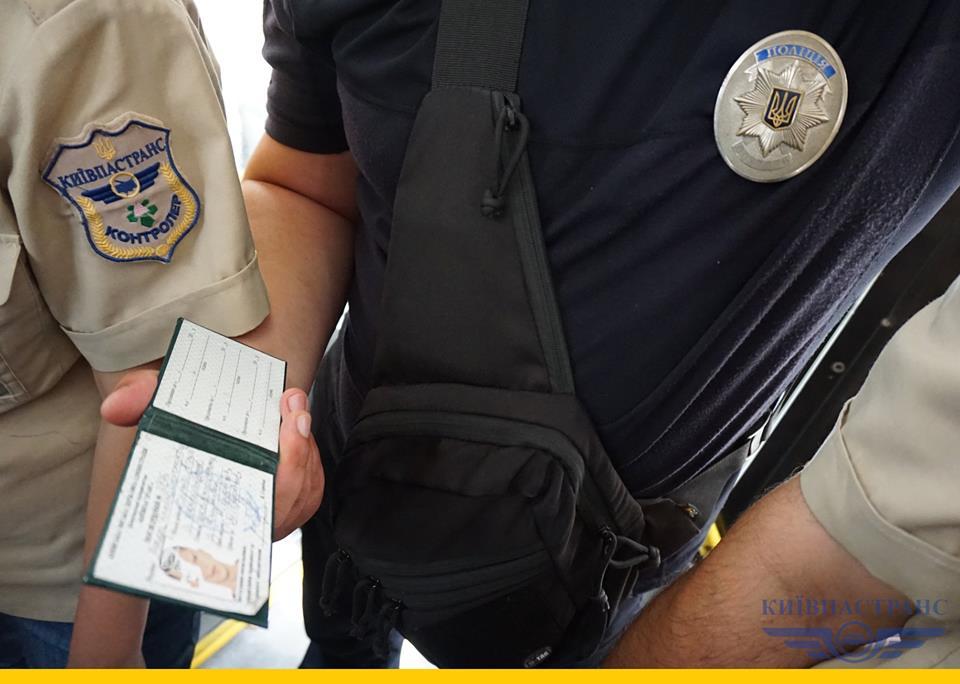 Попросить показать билет могут только контролер или работник полиции