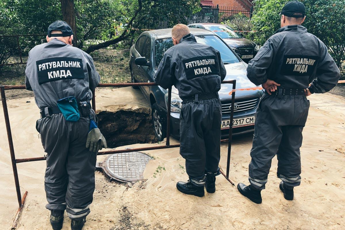 На место прибыли спасатели КГГА