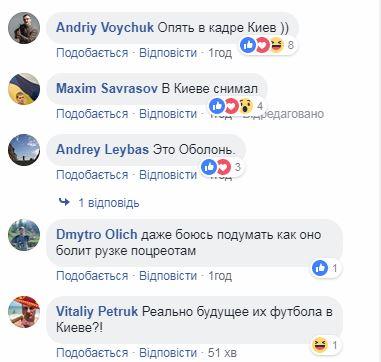 Удивление украинцев, увидевших Киев в ролике Гая Ричи