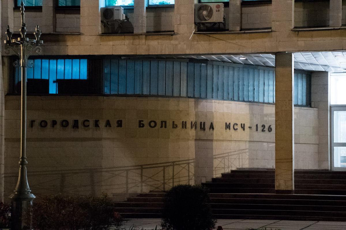 На некоторое время институт стал Медсанчастью-126, которая находилась в Припяти