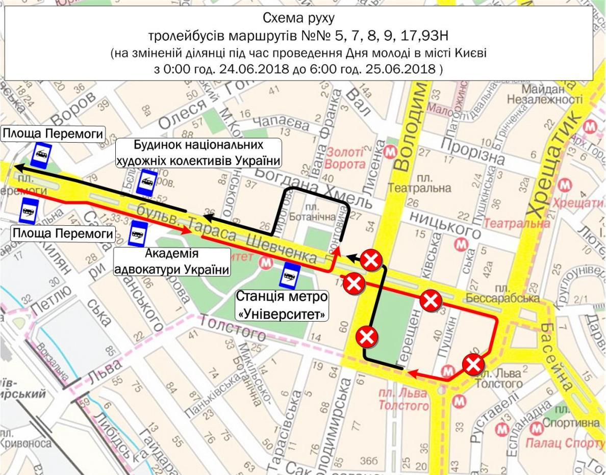 Схема движения троллейбусных маршрутов №5, №7, №8, №9, №17, №93Н