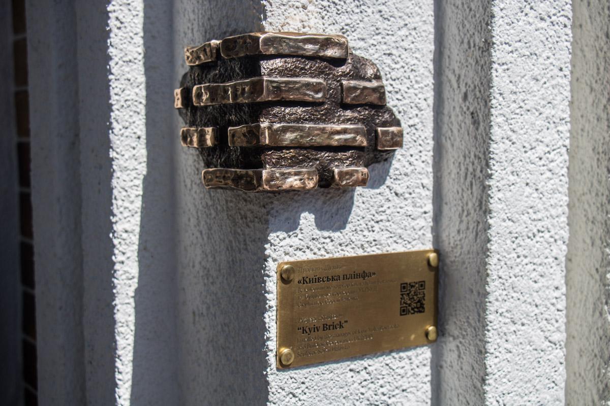 Плинфа - кирпич, который был основным строительным материалом Византии и украинского храмового зодчества Х-ХIII столетий