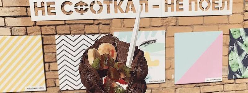 Фестиваль уличной еды в Киеве: ТОП самых аппетитных фото из Instagram