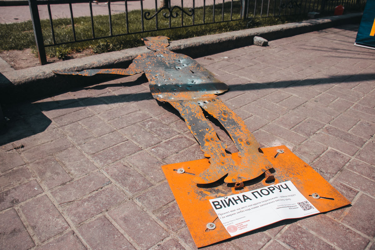 Скульптуры будут стоять в центре Киевас 13 июня по 22 июля