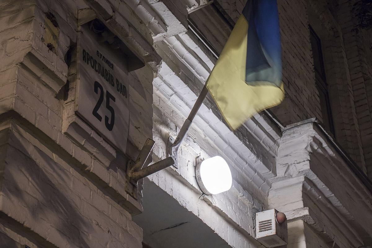 Название улицы происходит от дороги под городским валом, насыпанным во времена князяЯрослава Мудрого