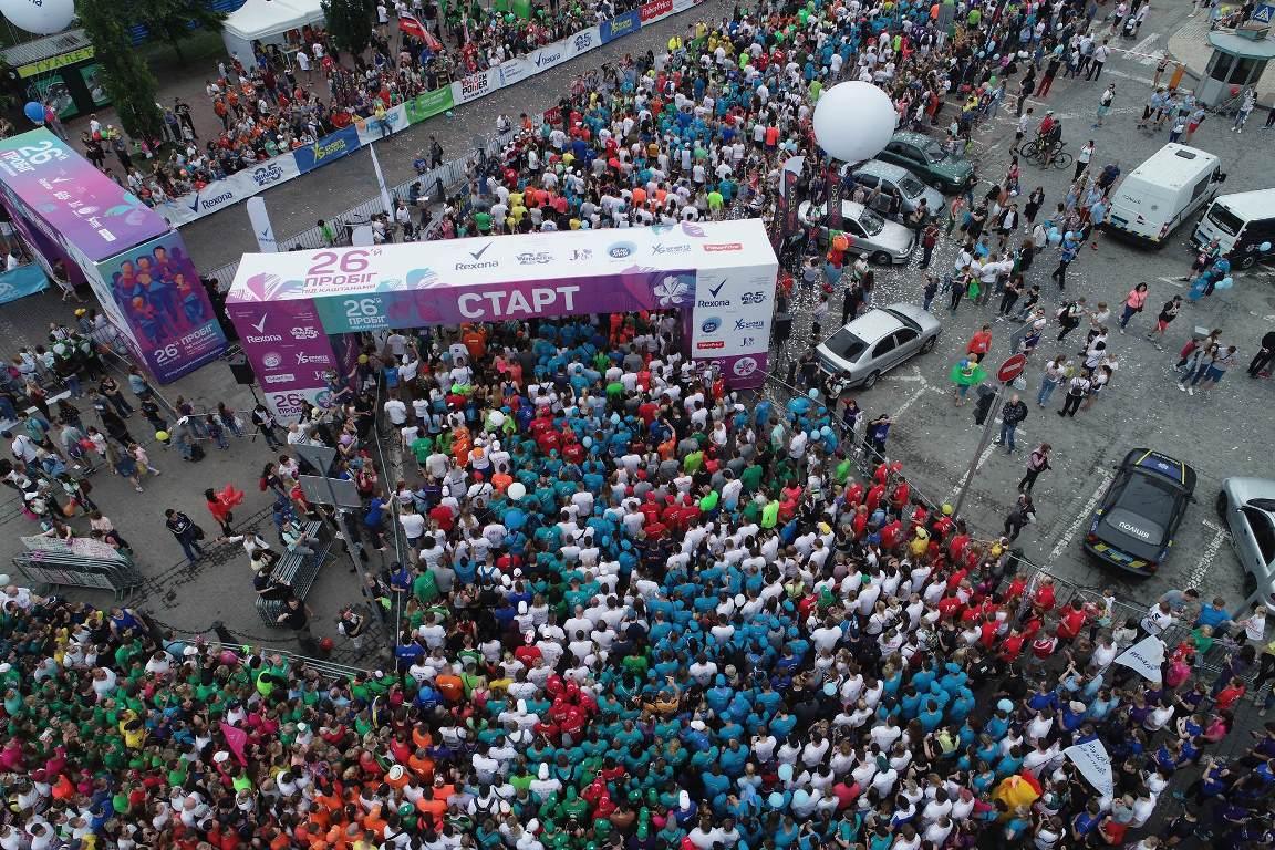Тысячи киевлян бегут ради благотворительности