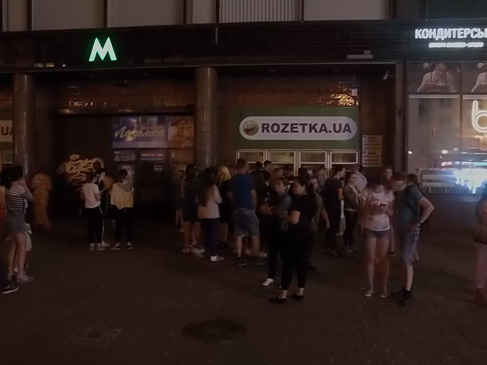 """16 июня в Киеве """"заминировали"""" 6 станций метро"""