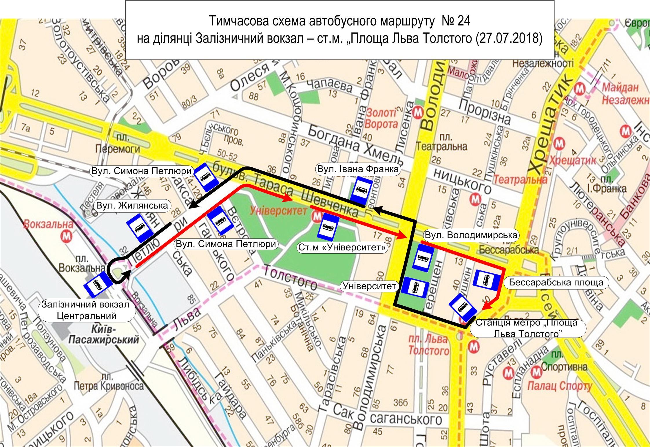 Движение автобуса № 24