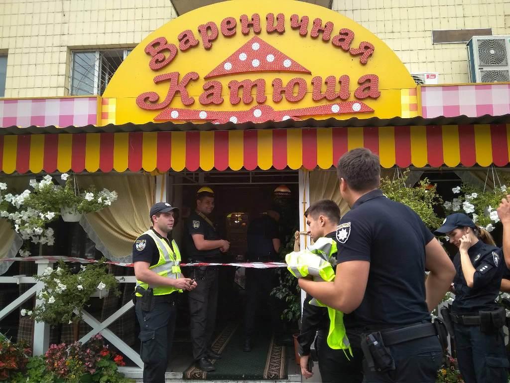 """Правоохранители разыскивают преступников, """"вареничная"""" временно закрыта"""