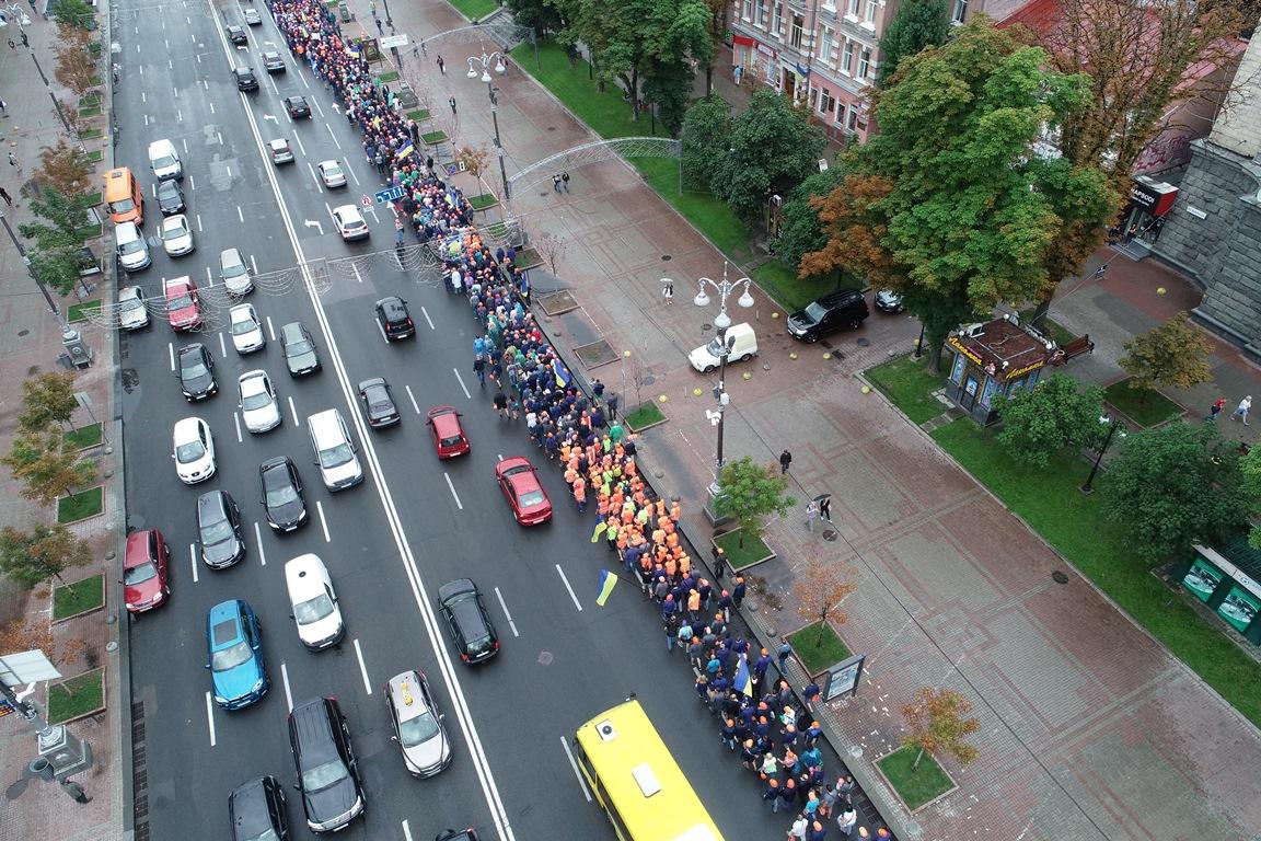 Митингующие шли от Олимпийского до Кабмина организованной колонной