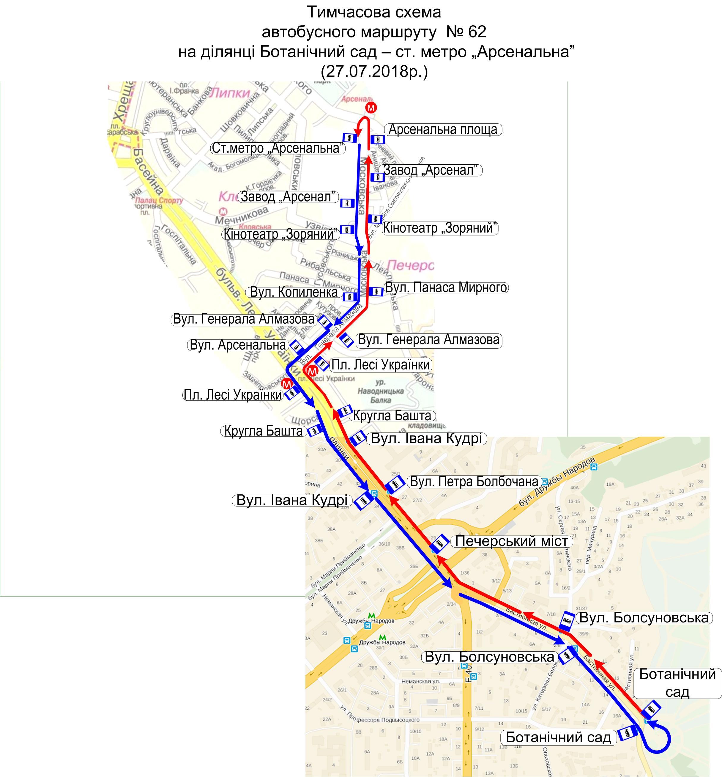 Схема движения автобуса № 62