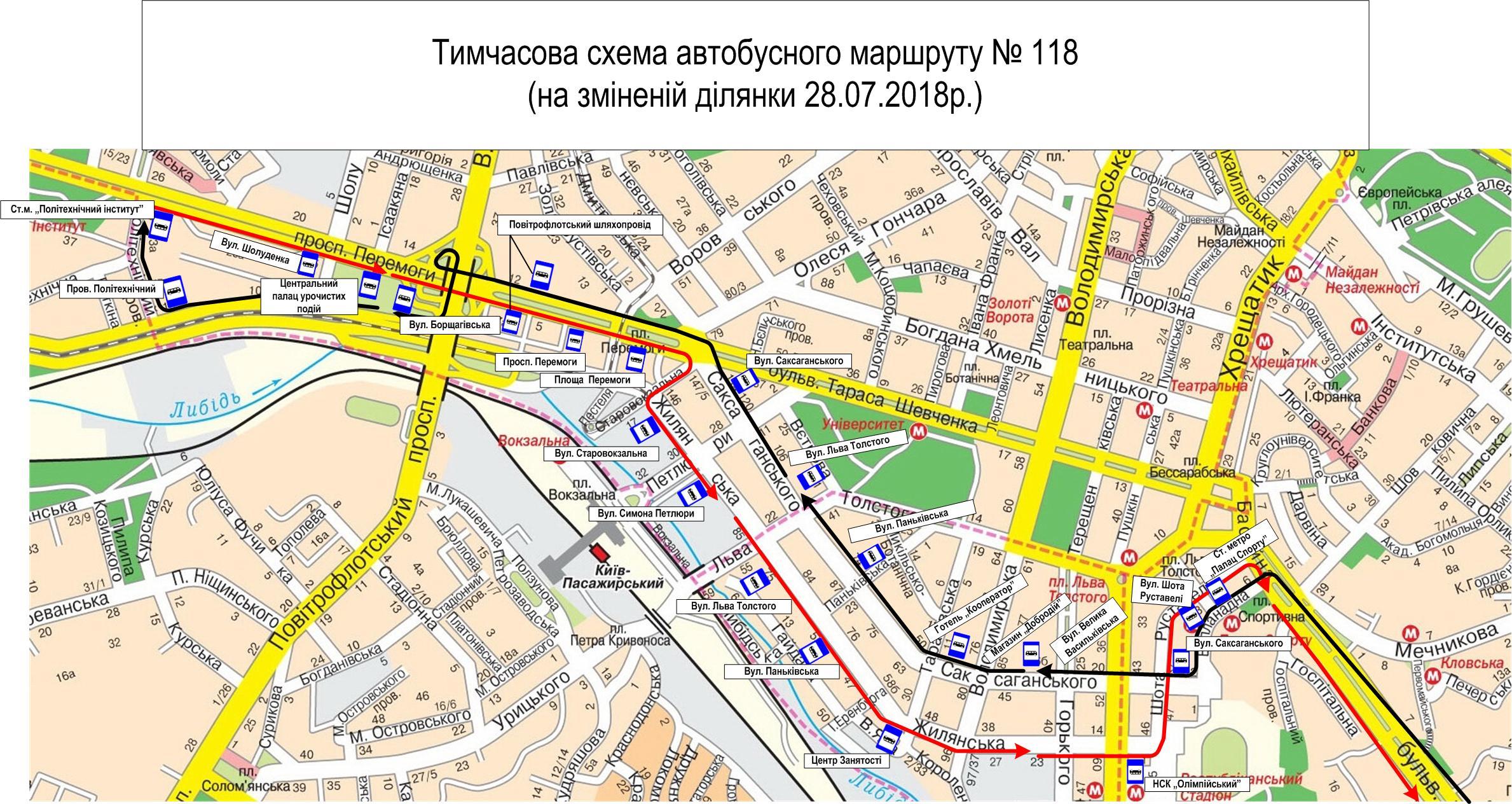 Автобус 118 изменит график работы