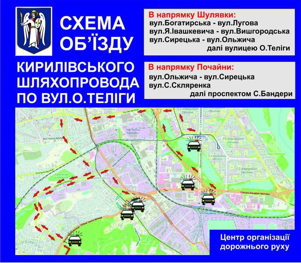 Коммунальщики планируют восстановить движение транспорта 26 июля во второй половине дня