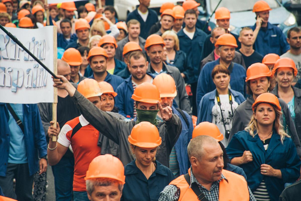 На акцию вышли около тысячи сотрудников предприятия «ДнепрАзот»