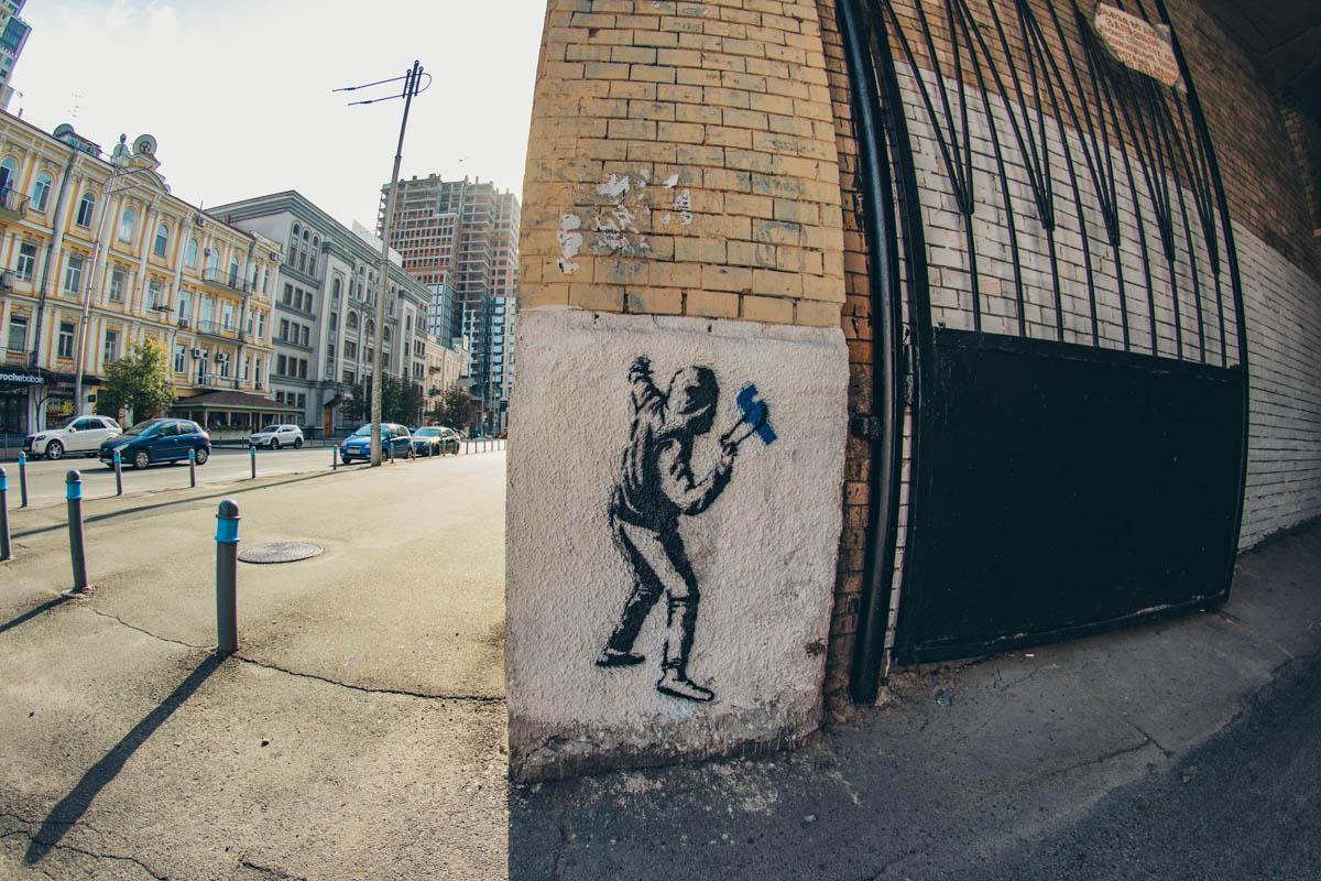 Граффити на улице Жилянская