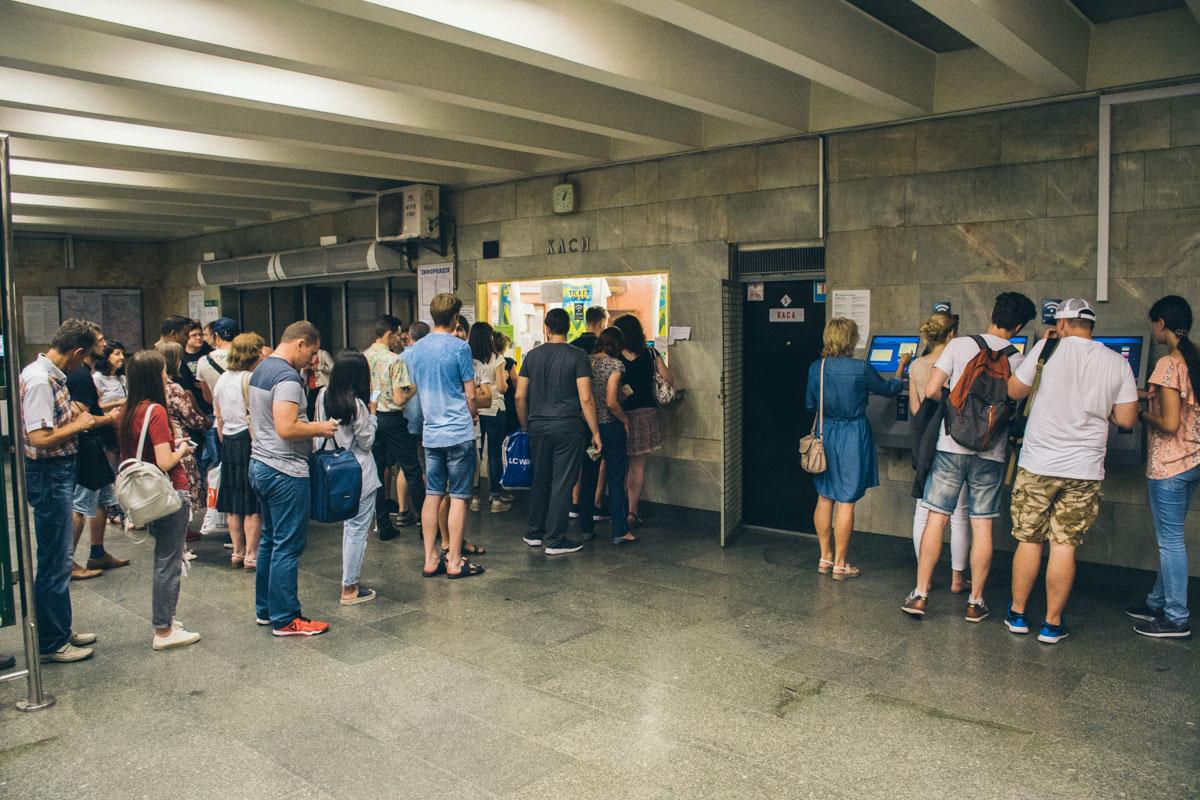 "Станция метро ""Палац Спорта"""