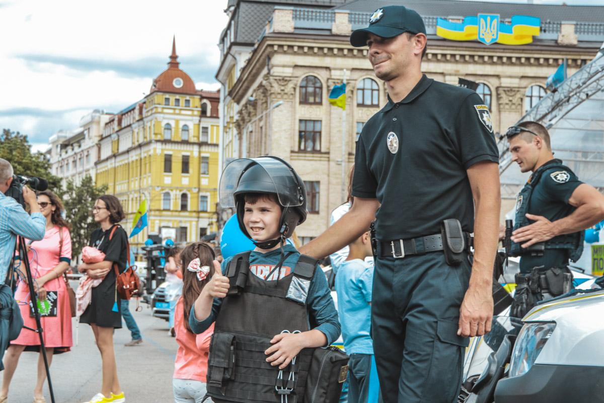 Почувствовать себя полицейским