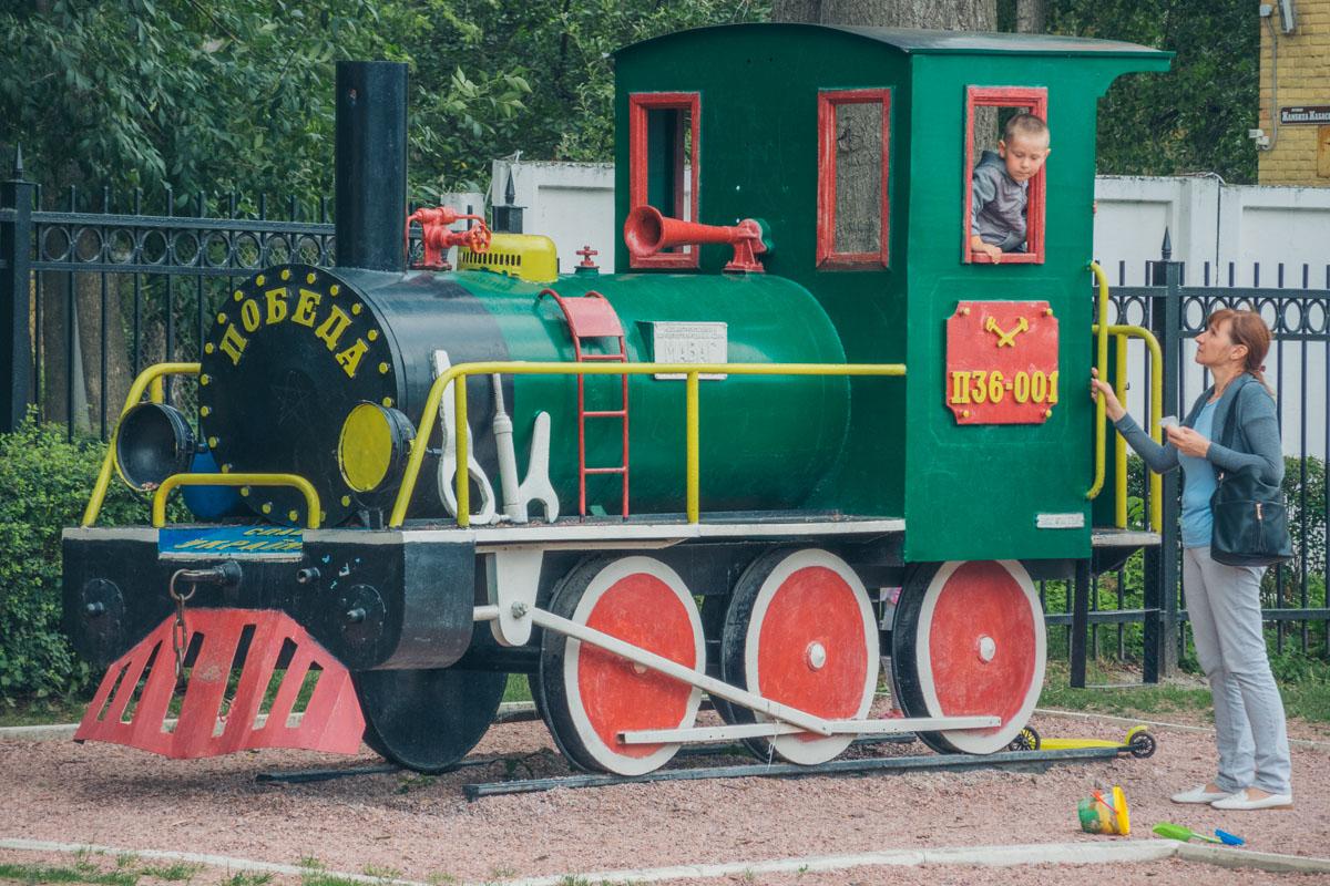 Малыши могут стать водителями и кондукторами в поездах