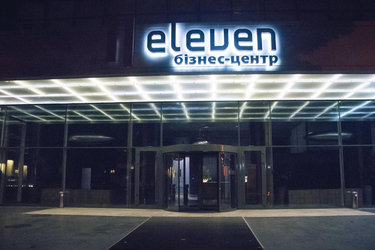 Он находится в бизнес-центре Eleven на четвертом этаже