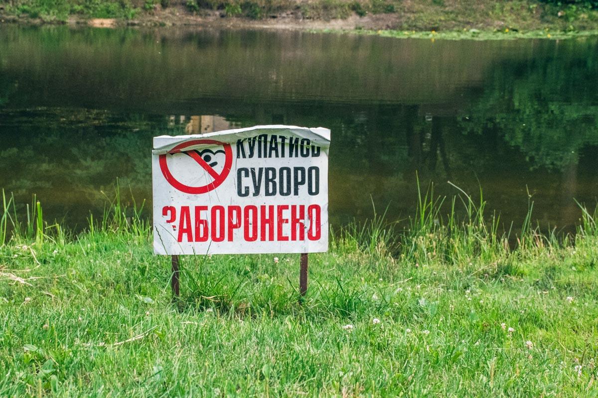 В озере никто не купается, но это не делает место менее привлекательным и популярным