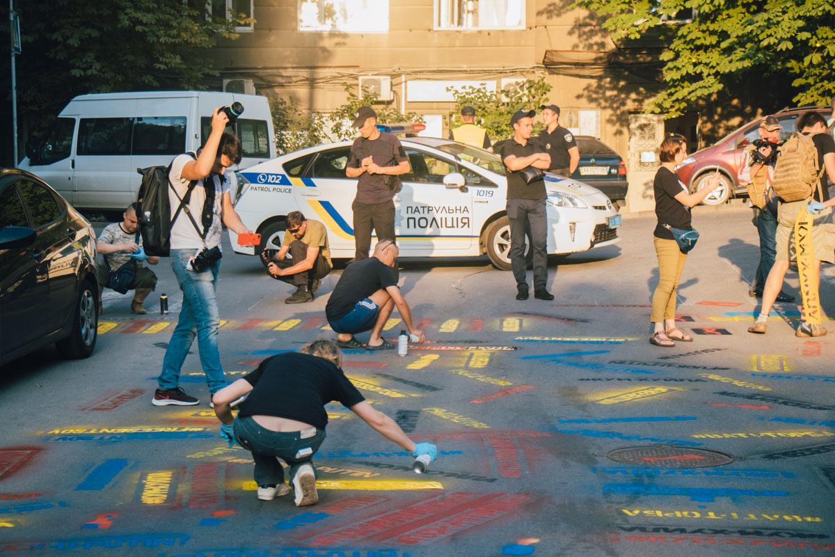 Чтобы акция прошла мирно, за ее ходом наблюдала полиция