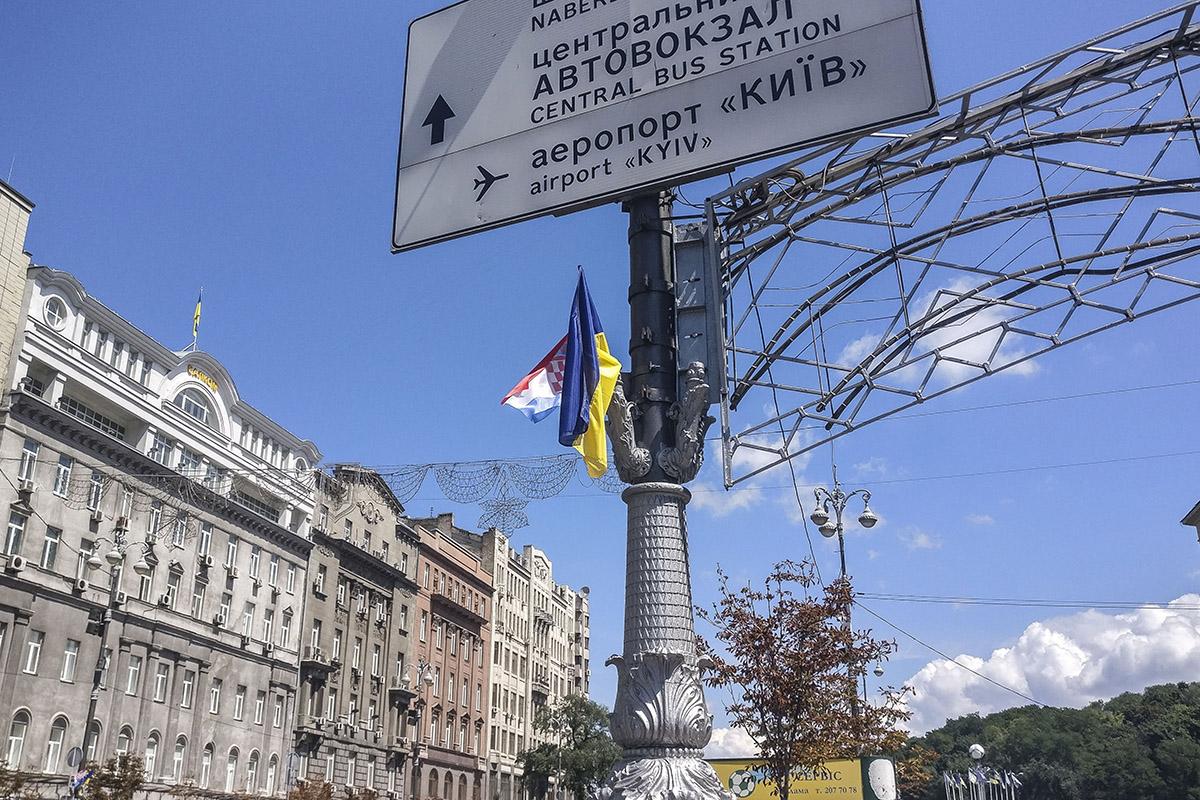 Как украинцы поздравили финалистов ЧМ
