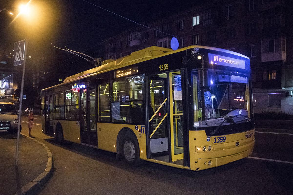 От удара в салоне общественного транспорта травмировались два пассажира