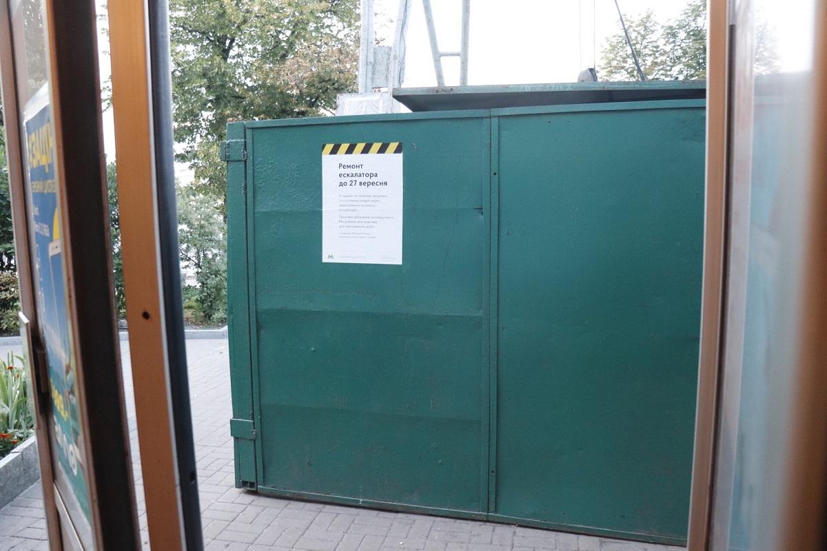 С 14 июля в столице на станции метро «Крещатик» закрыли один из эскалаторов