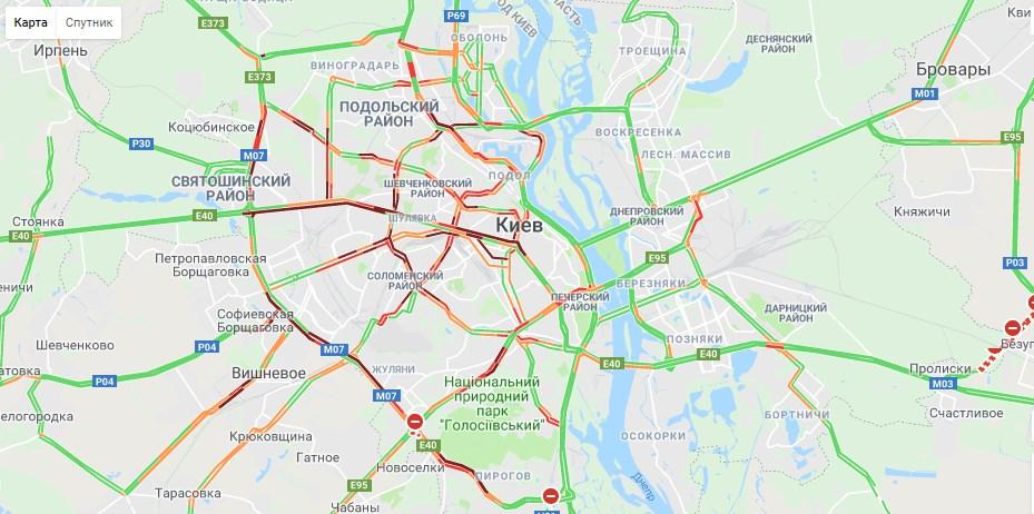 Пробки из-за непогоды в Киеве 25 июля