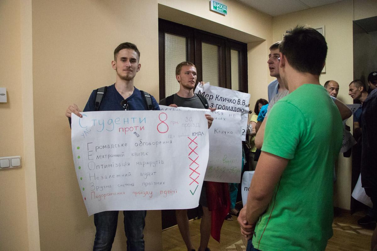 Студенты против подорожания цен на проезд