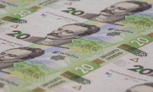 Как выглядят новые 20 гривен: в Киеве презентовали обновленную купюру