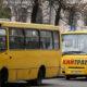 В Киеве ездить на маршрутках сдало дешевле, чем на троллейбусах и трамваях