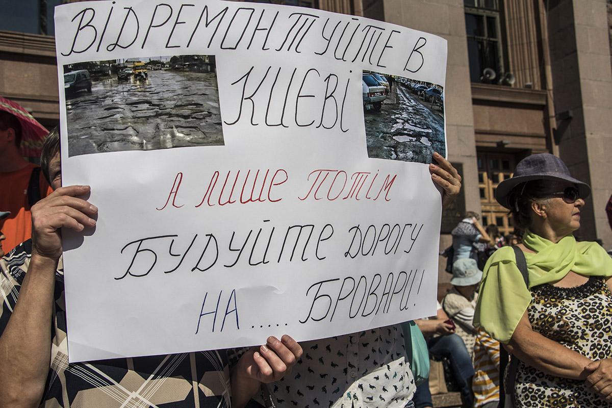 Возле КГГА протестовали против подорожания цены на проезд в метро