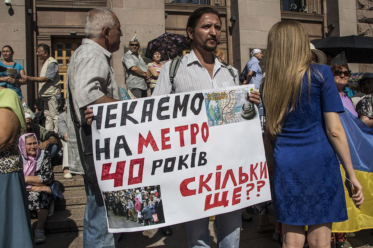 Активисты считают, что 8 гривен для метро - это слишком дорого