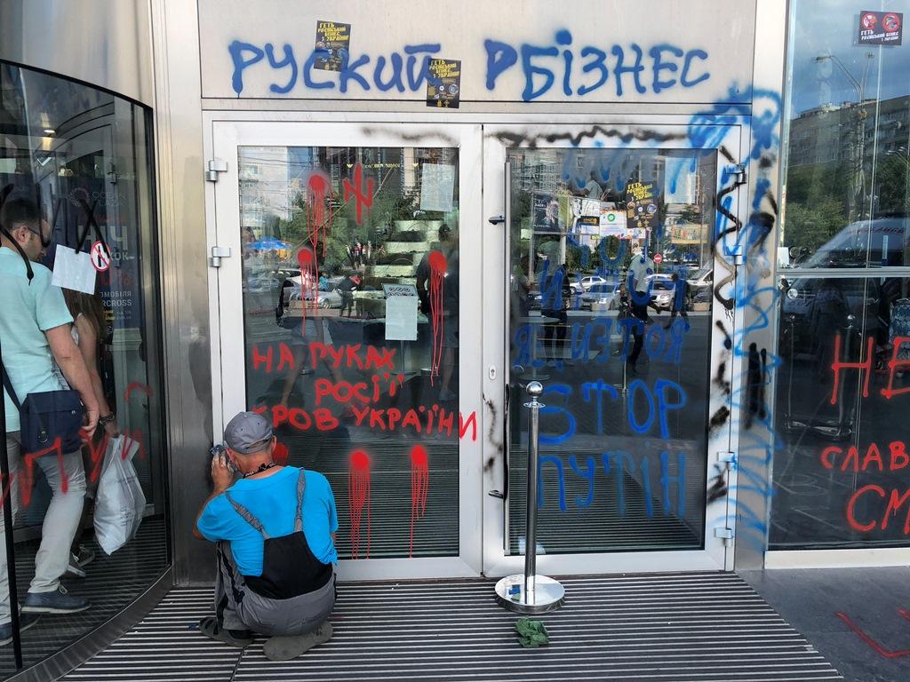 """. На витринах торгового центра члены ВОО """"Сокол"""" оставили послание его владельцу и посетителям"""