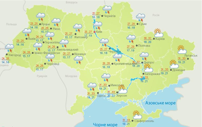 Погода на 13 июля в Киеве