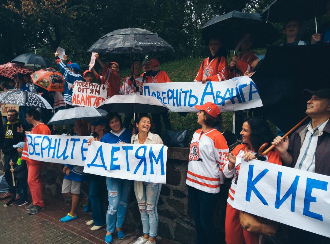 """""""Верните детям Киева хоккей!"""""""