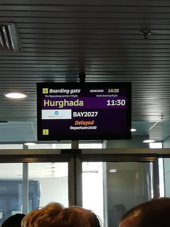 После 11:30 время вылета перенесли на 15:00