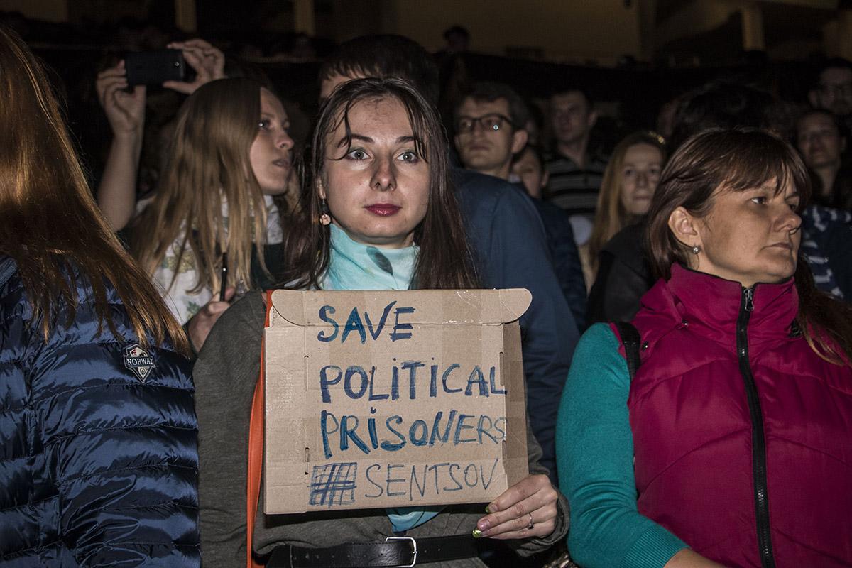 2 июля активисты провели акцию в поддержку политзаключенного Олега Сенцова