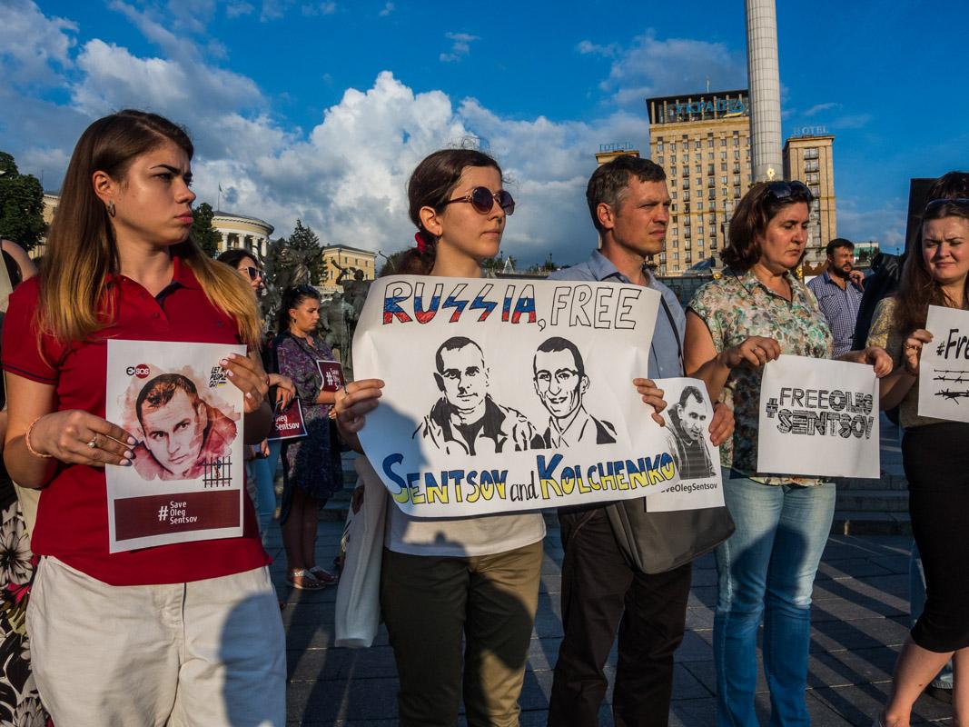 На Майдане активисты организовали акцию в поддержку Олега Сенцова