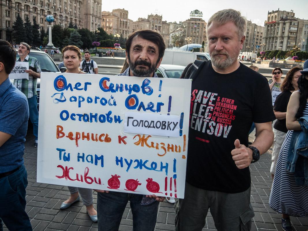 Такие же акции устроили и в других городах Украины