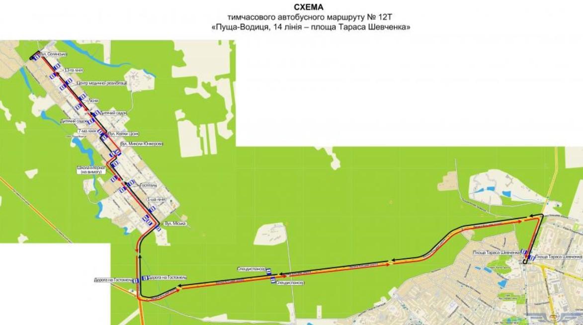 Схема временного автобусного маршрута №12т