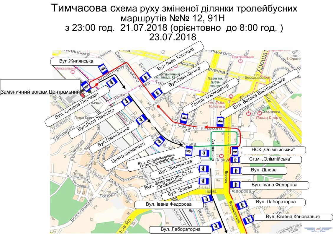 Схема временного маршрута троллейбусов №12 и №91Н