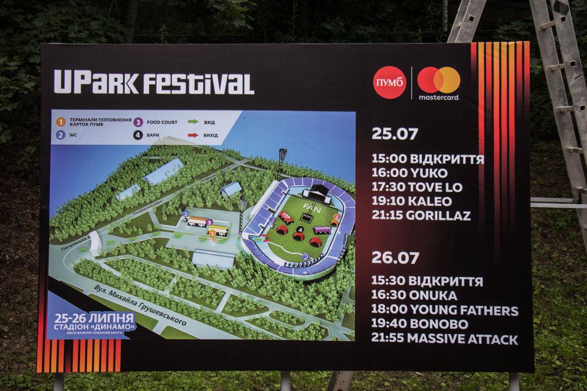 За два дня фестиваля на сцене выступят всемирно известные музыканты