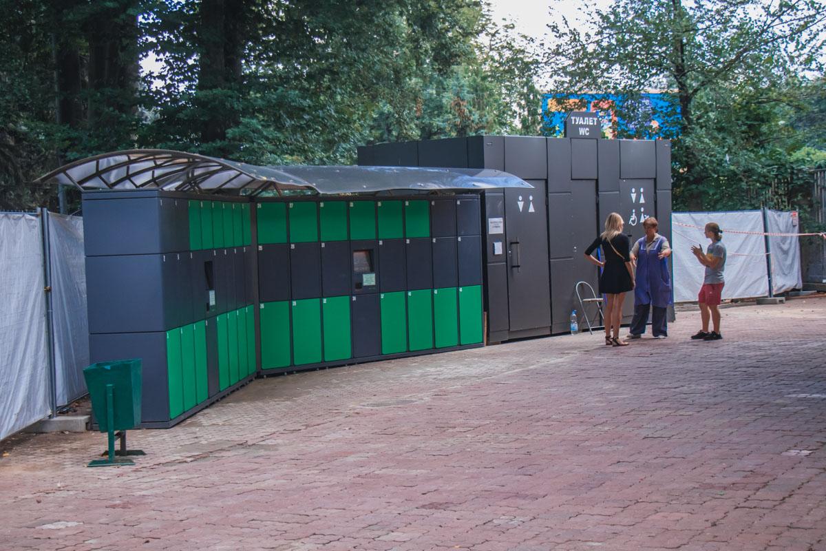 В следующем году в зоопарке отремонтируют приматник на 7,3 тысяч квадратных метров