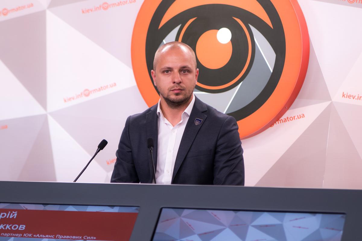 """На пресс-конференции в медиацентре """"Информатор Киев"""" также рассказали, как избежать подобных случаев"""