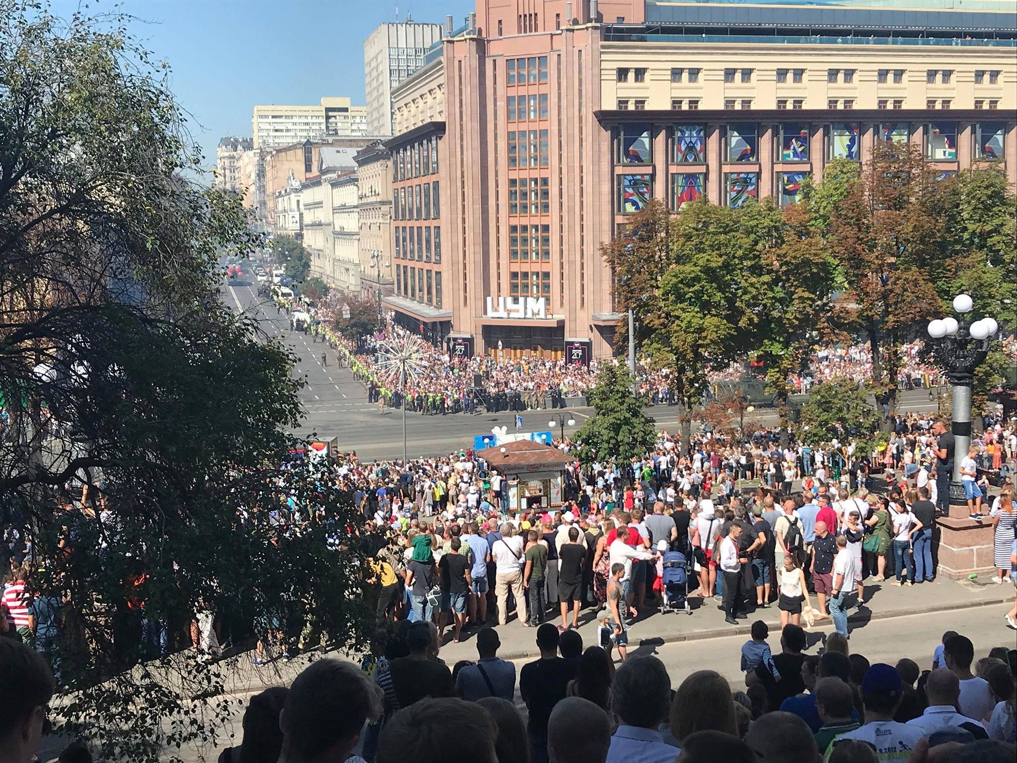 На парад приехали со всей Украины