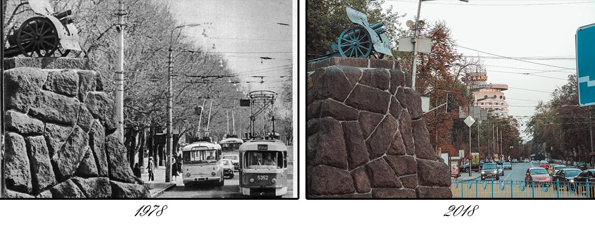 С 1914 по 1918 годы на площади находилсяпамятник Искре и Кочубею. Сейчас на этом месте установленмонумент рабочим завода «Арсенал»