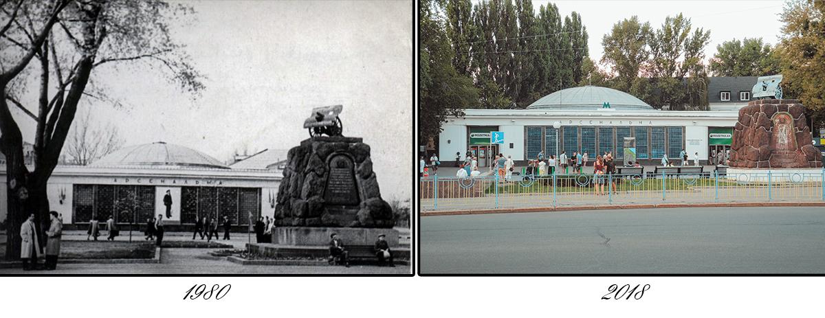 Также благодаря заводу получила название и открытая там в 1960 году станция метро